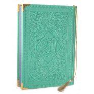قرآن رنگی آبی فیروزه ای-رقعی