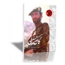 seyed-ebrahim_0x600