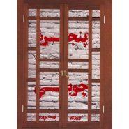 کتاب پنجره چوبی