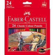 مداد رنگی طرح کلاسیک جعبه مقوایی تخت با مداد شش وجهی 24 رنگ