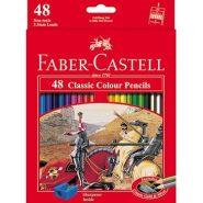 مداد رنگی طرح کلاسیک جعبه مقوایی تخت با مداد شش وجهی 48 رنگ