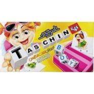 بازی آموزشی بازی تا مدل تاس چین Y