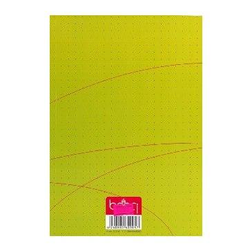 دفتر 50 برگ زرد خط دار 2