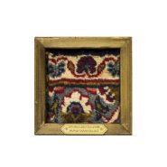 قاب فرش دستباف چوبی حرم امام رضا (ع)
