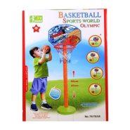 سبد بسکتبال پایه دار المپیک