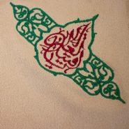 دستمال اشک پارچه میکروفایور - گلدوزی شده