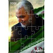 puzzle-chobi-kode-1006