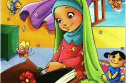 Religious book suitable for children